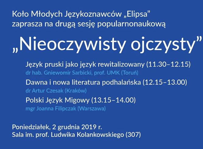 """2 grudnia 2019 r. – sesja """"Nieoczywisty ojczysty 2"""""""